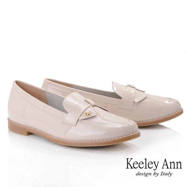 Keeley Ann我的日常生活 MIT甜美金屬飾釦漆皮樂福鞋(粉紅色035223156)
