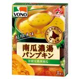 【味之素】VONO醇緻原味-南瓜濃湯(3入)52.2G