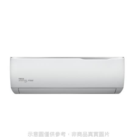 東元 變頻冷暖精品系列 分離式冷氣(6坪)MA40IH-GA1