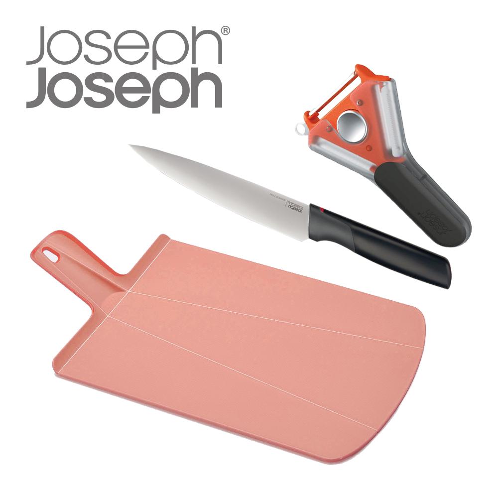 Joseph Joseph 好上手料理工具組(輕鬆放砧板-櫻花粉+3 in 1削皮刀+不沾桌主廚刀)
