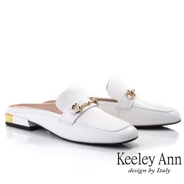 Keeley Ann我的日常生活 馬銜釦全真皮輕量穆勒鞋(米白色024587132-Ann系列)