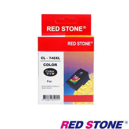RED STONE for CANON CL-746XL高容量環保墨水匣(彩色)