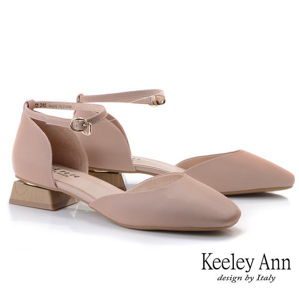 Keeley Ann經典素面 方頭側空低跟真皮瑪莉珍鞋(粉紅色024847256-Ann系列)