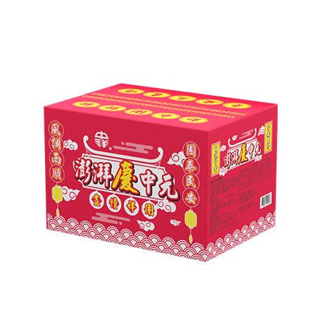 中祥綜合餅乾410g