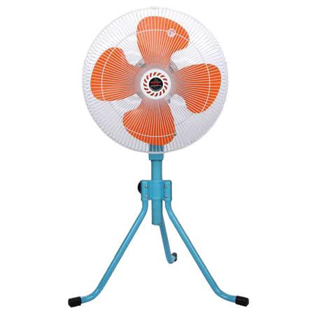 【皇銘】18吋 超強風擺頭工業扇