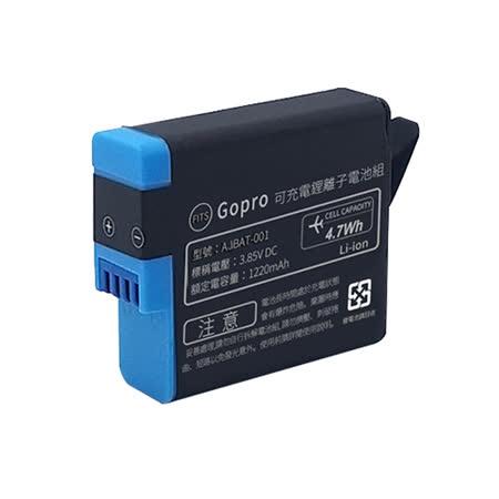 Kamera 鋰電池  for GoPro系列