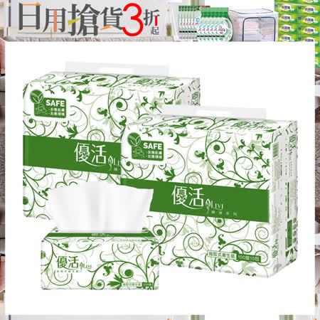 (買一送一) Livi 優活 衛生紙100抽X60包