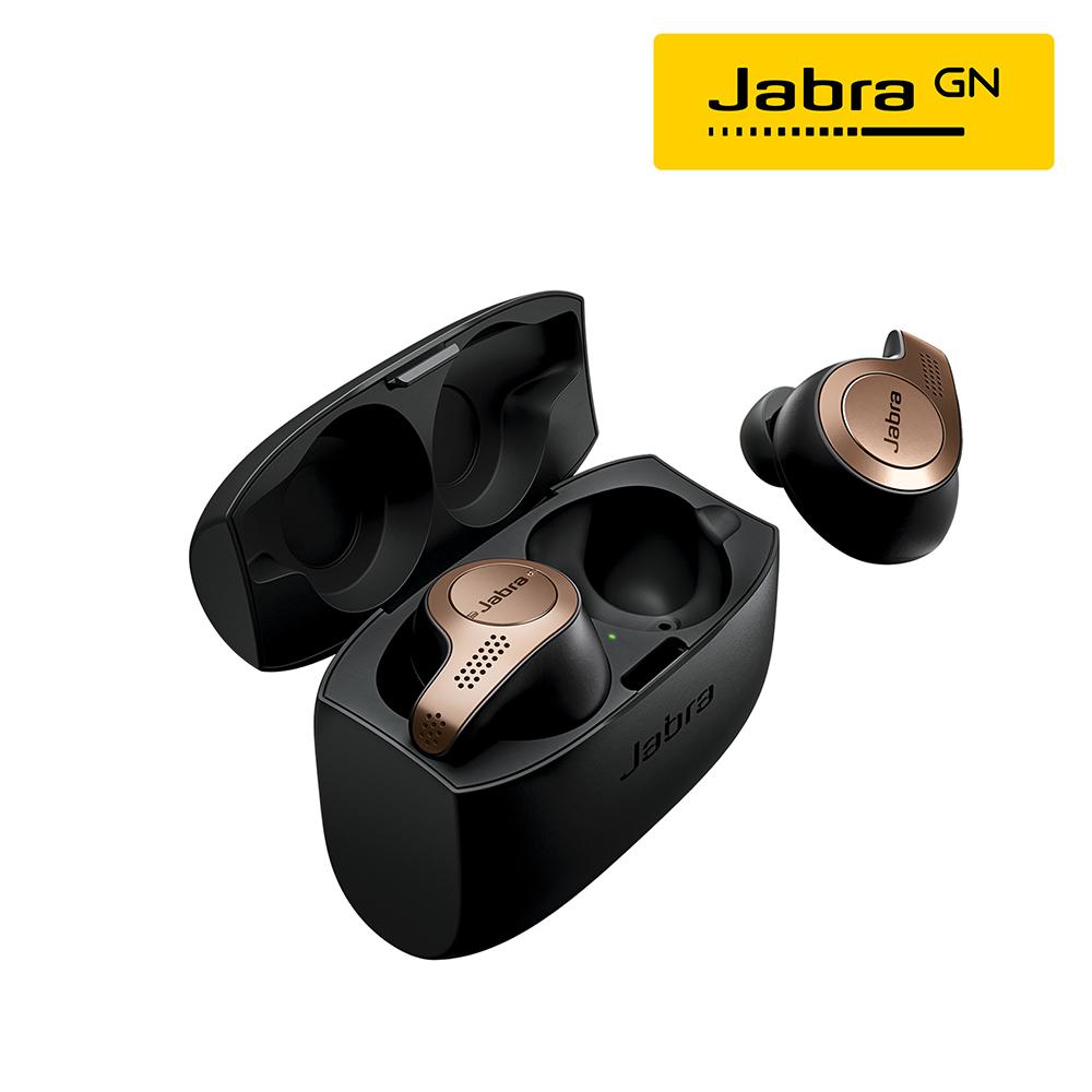 Jabra Elite 65t 入耳式全無線藍牙耳機-銅黑色