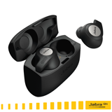 Jabra Elite Active 65t 入耳式全無線運動藍牙耳機-銀黑色