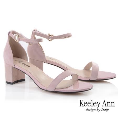 Keeley Ann簡約一字帶 羊京皮金屬釦環帶中跟涼鞋(粉紅色022847256-Ann系列)