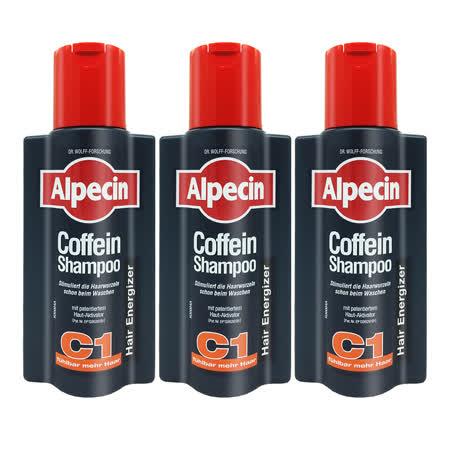 【Alpecin】咖啡因洗髮露250ml * 3入組