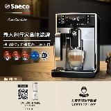 【飛利浦 PHILIPS】Saeco全自動義式咖啡機 HD8927
