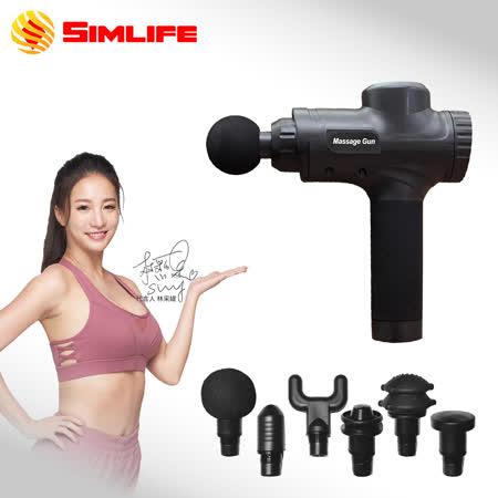 【Simlife】勁力30段極致深度筋膜按摩槍/筋膜槍