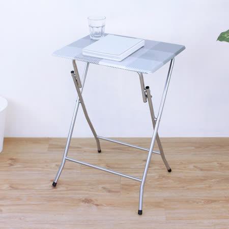 小型 休閒摺疊桌