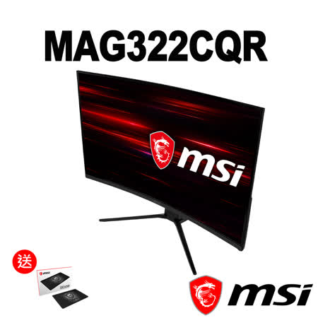 msi微星 Optix  32吋 曲面電競螢幕