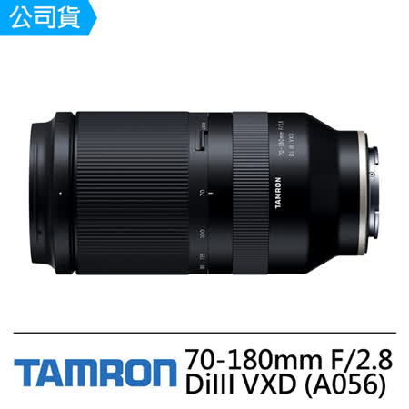 TAMRON 70-180mm F2.8 For E接環