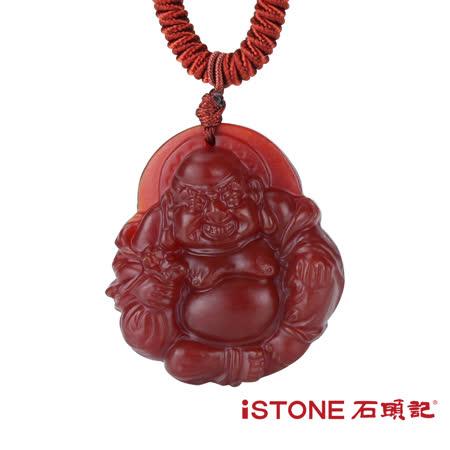 石頭記  紅玉髓彌勒項鍊