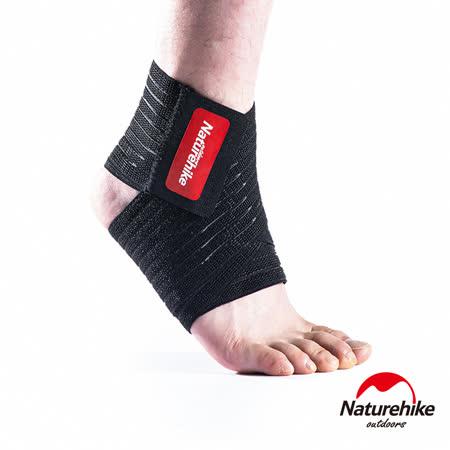 Naturehike 高彈透氣  可調節運動護踝
