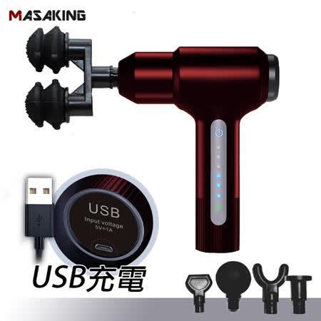 Masaking-輕型USB雙氣壓頭筋膜槍