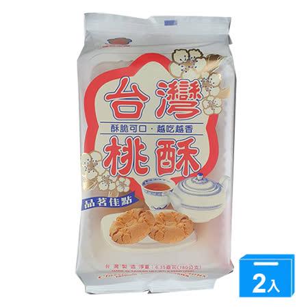逢國食品台灣桃酥180G【二入組】