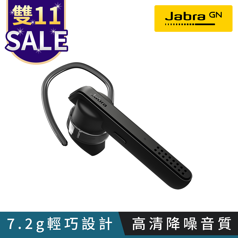 Jabra Talk 45 立體聲單耳藍牙耳機-耀石黑