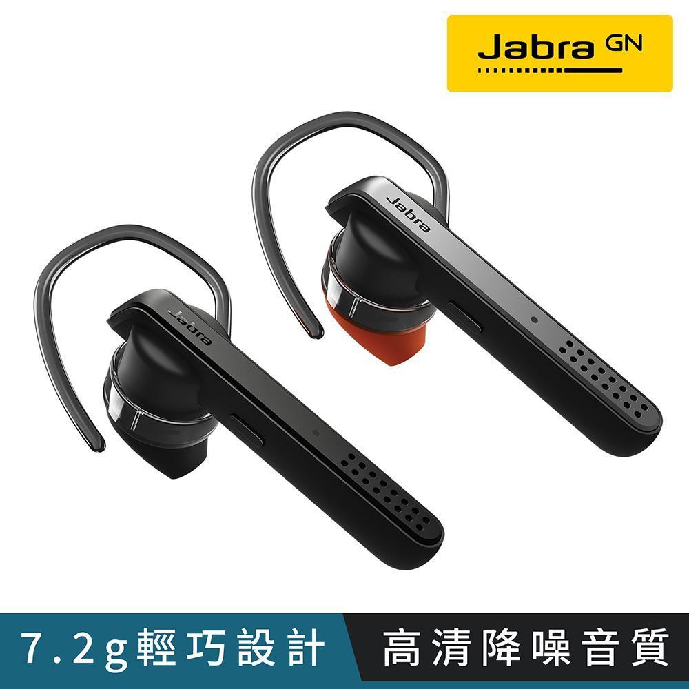 Jabra Talk 45 立體聲單耳藍牙耳機-銀黑色