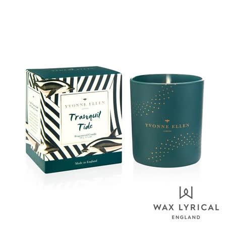 英國 Wax Lyrical  動物系列香氛蠟燭190g
