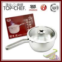 TOP-CHEF頂尖廚師<br/>304不鏽鋼雪平鍋21cm