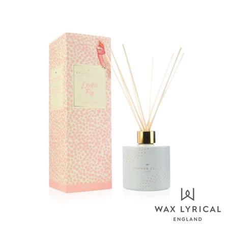 英國 Wax Lyrical  動物系列擴香瓶200ml