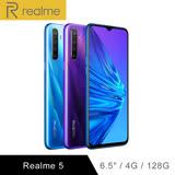 realme 5 4G/128G 6.5吋 智慧型手機 (贈立體聲藍芽耳機+自拍桿)