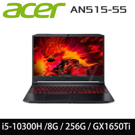 acer電競專武/10代i5 8G/SSD/GTX1650Ti筆電