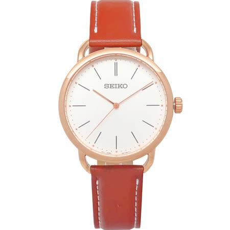 SEIKO錶 簡約白面玫金框女錶