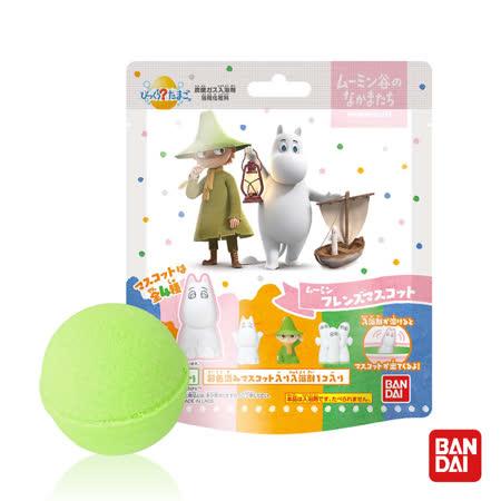 日本Bandai 嚕嚕米伙伴們入浴球