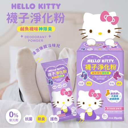 HELLO KITTY 襪子淨化粉36包