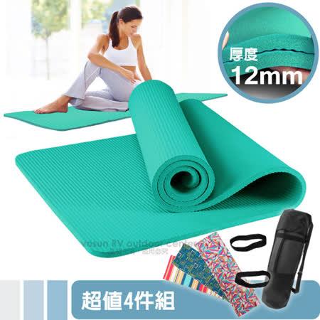 台灣製 VOSUN 加厚NBR 環保無毒瑜珈墊超值組