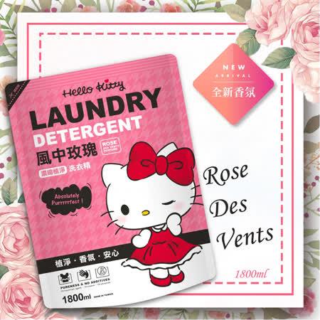 HELLO KITTY 風中玫瑰洗衣精8包