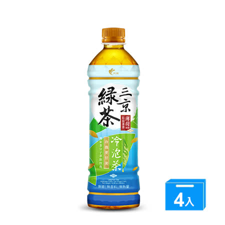光泉冷泡茶三京綠茶無糖585ML*4