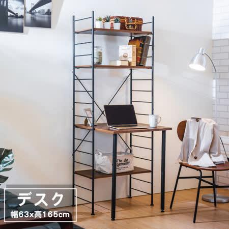 金屬質感 活動層架辨公桌