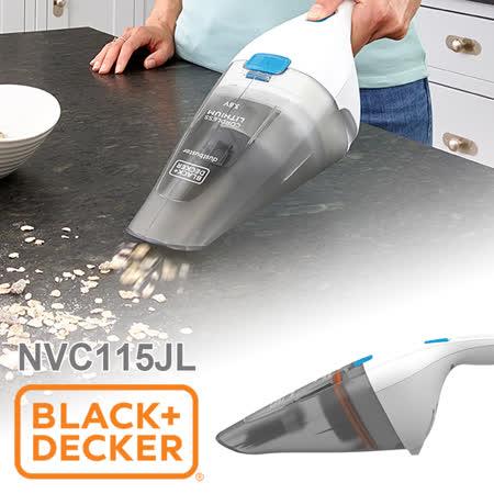 美國 BLACK+DECKER  百工輕巧手持 無線吸塵器