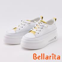 bellarita. 真皮綁帶厚底休閒鞋(0404-20白黃色)