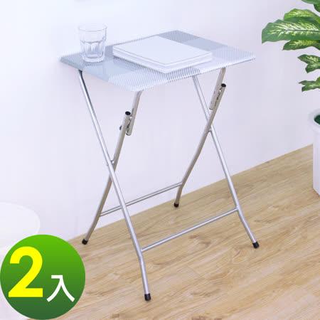 小型 折疊桌