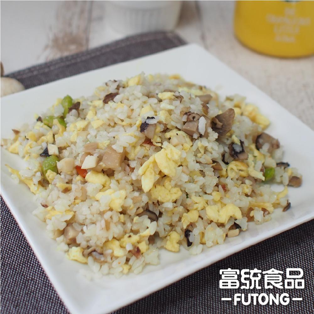 【富統食品】三珍杏鮑菇炒飯280G/ 包《任選1200免運費》