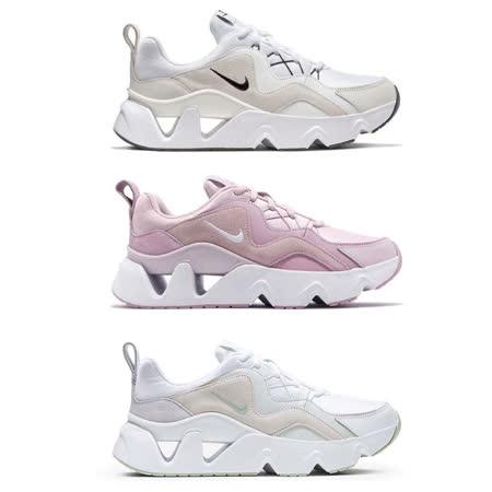 NIKE RYZ 365 粉紫/玫瑰粉/粉綠 運動鞋