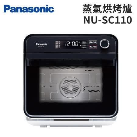 Panasonic 國際牌 15L蒸氣烘烤爐