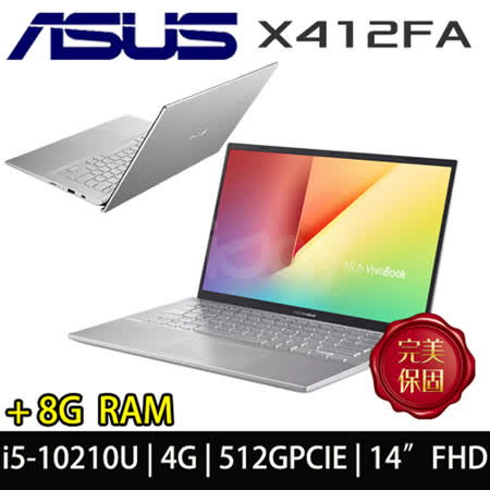 華碩 I5-10210U  4G/ PCIE 512G
