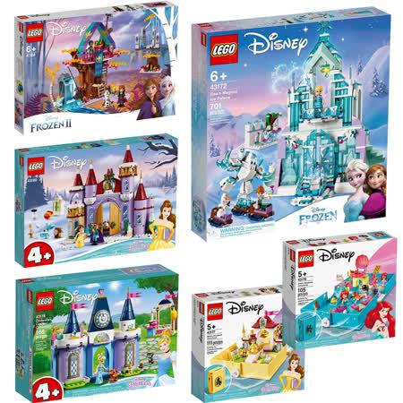 樂高積木LEGO 迪士尼公主系列6入組