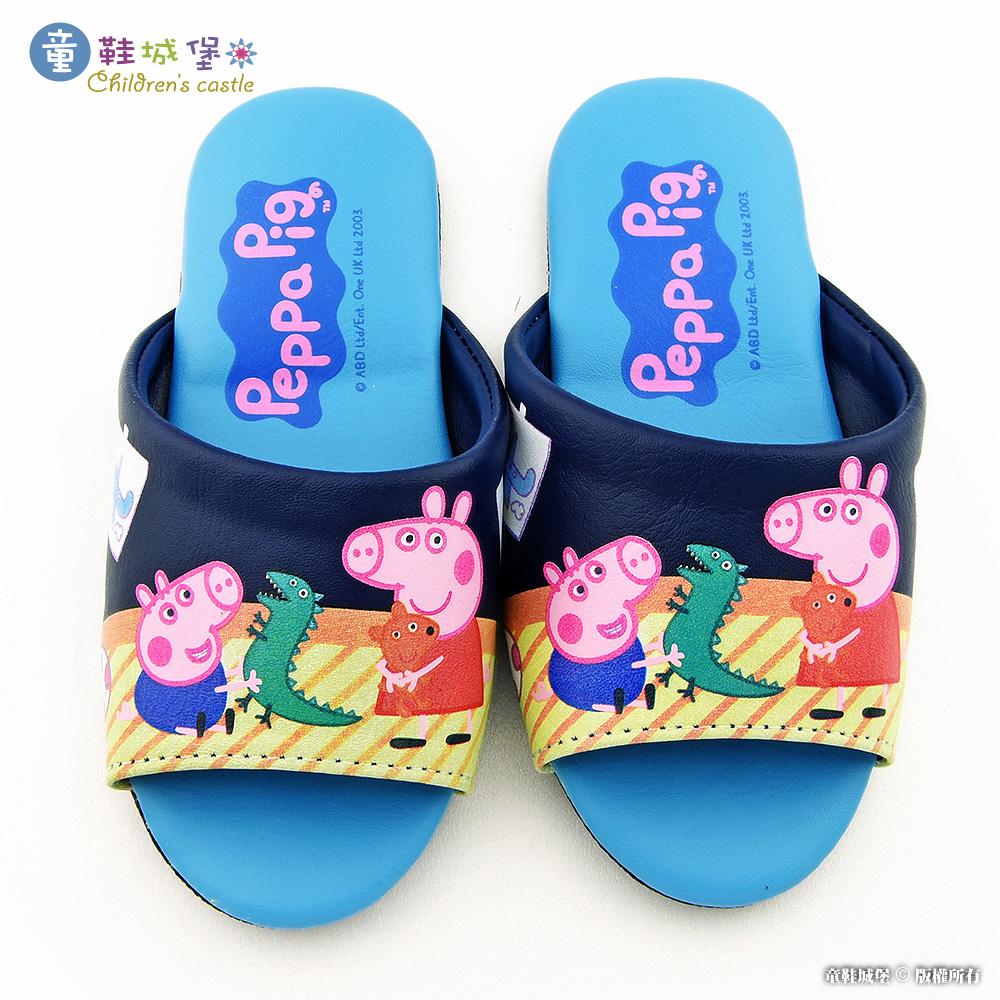 童鞋城堡-佩佩豬X喬治豬 兒童室內拖鞋PG0082-藍