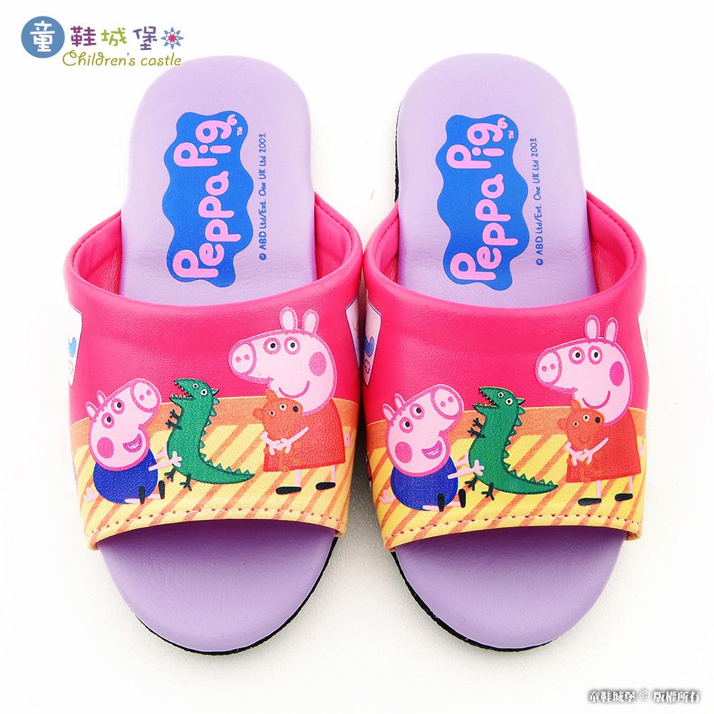 童鞋城堡-佩佩豬X喬治豬 兒童室內拖鞋PG0082-桃