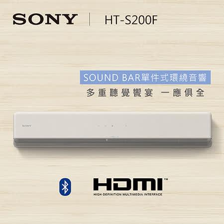 SONY HT-S200F 2.1聲道環繞音響聲霸
