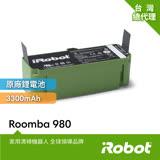 美國iRobot Roomba 掃地機器人原廠鋰電池3300mAh